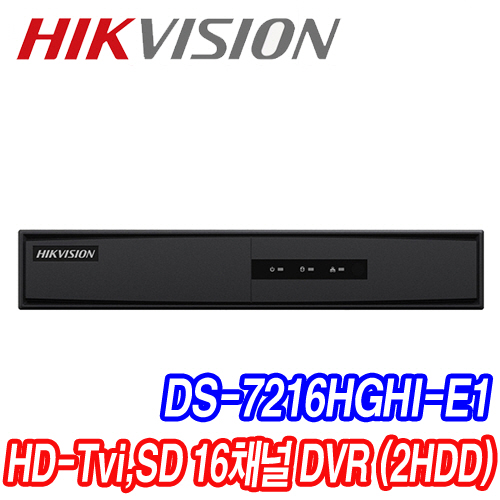 [TVi-1.3M] DS-7216HGHI-E2 [2HDD +2IP]